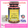 Swanson Ultra Albion Chelated Chromium Glycinate 200 mcg / 180 Caps ช่วยควบคุมระดับน้ำตาล ลดคอเลสเตอรอลในเลือด