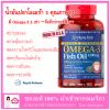 Puritan Double Strength Omega-3 Fish Oil 1200 mg บำรุงสมองกระตุ้นความจำ ลดไขมันและอาการปวดข้อ (มี Omega-3 2 เท่า จึงดีกว่าทุกยี่ห้อ)