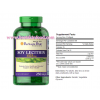Puritan Soy Lecithin 1325 mg / 250 Rapid Release Softgels บำรุงสมอง ระบบประสาทและความจำ และช่วยส่งเสริมระบบการไหลเวียนเลือดอีกด้วย