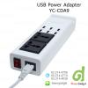 ที่ชาร์จไฟ 6 USB YC-CDA9 Multi-functional USB Power Adapter 6 USB Ports 2 Sockets with US Plug - White