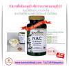 ((สารตั้งต้นกลูต้า ช่วยปรับผิวขาว ใส)) Swanson N-Acetyl Cysteine (NAC) 600 mg 100 แคปซูล (USA) ช่วยให้ผิวขาว กระจ่างใส สำหรับผู้ที่ทานกลูต้าไธโอนแล้วไม่ได้ผล