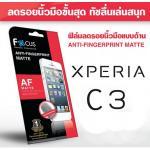 ฟิล์มกันรอย Focus สำหรับ Xperia C3 แบบด้านลดรอยนิ้วมือ