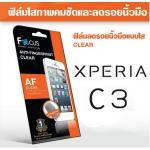 ฟิล์มกันรอย Focus สำหรับ Xperia C3 แบบใสลดรอยนิ้วมือ