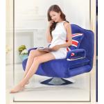 เก้าอี้โซฟาปรับนอน รุ่น FOLD-UP สีน้ำเงิน