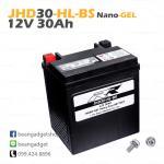 แบตเตอรี่เยล มอเตอร์ไซต์ RR JHD30-HL-BS NANO-Gel Battery