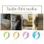 อธิบาย ความแตกต่าง ระหว่าง โซฟาเบด รุ่นคอนโด กับ รุ่น Luxury condo thumbnail 16