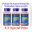 Puritan Tri Amino Acid 60 เม็ด (USA) เป็นกรดอะมิโนที่จำเป็นต่อการเจริญเติบโตของร่างกาย กระตุ้นการหลั่ง Growth Hormone ช่วยเพิ่มความสูงได้ thumbnail 1
