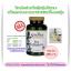 Swanson Soy Isoflavones 750 mg 120 แคปซูล (USA) สำหรับผู้หญิงวัยทองหรือผมร่วงจากการขาดฮอร์โมนหญิง thumbnail 1