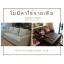 อธิบาย ความแตกต่าง ระหว่าง โซฟาเบด รุ่นคอนโด กับ รุ่น Luxury condo thumbnail 19