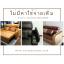 อธิบาย ความแตกต่าง ระหว่าง โซฟาเบด รุ่นคอนโด กับ รุ่น Luxury condo thumbnail 18