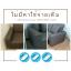 อธิบาย ความแตกต่าง ระหว่าง โซฟาเบด รุ่นคอนโด กับ รุ่น Luxury condo thumbnail 17