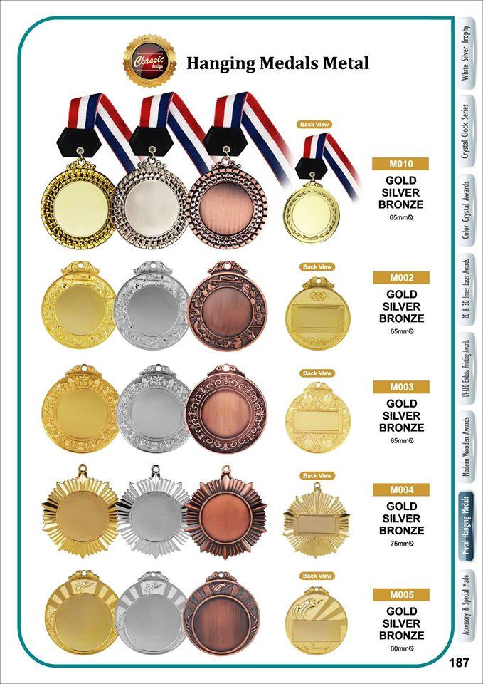 เหรียญรางวัล/กีฬาโลหะ สำเร็จรูป