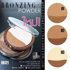 โอดีบีโอ บรอนเซอร์ เนื้อฝุ่น Odbo Bronzing Powder OD121 ของแท้