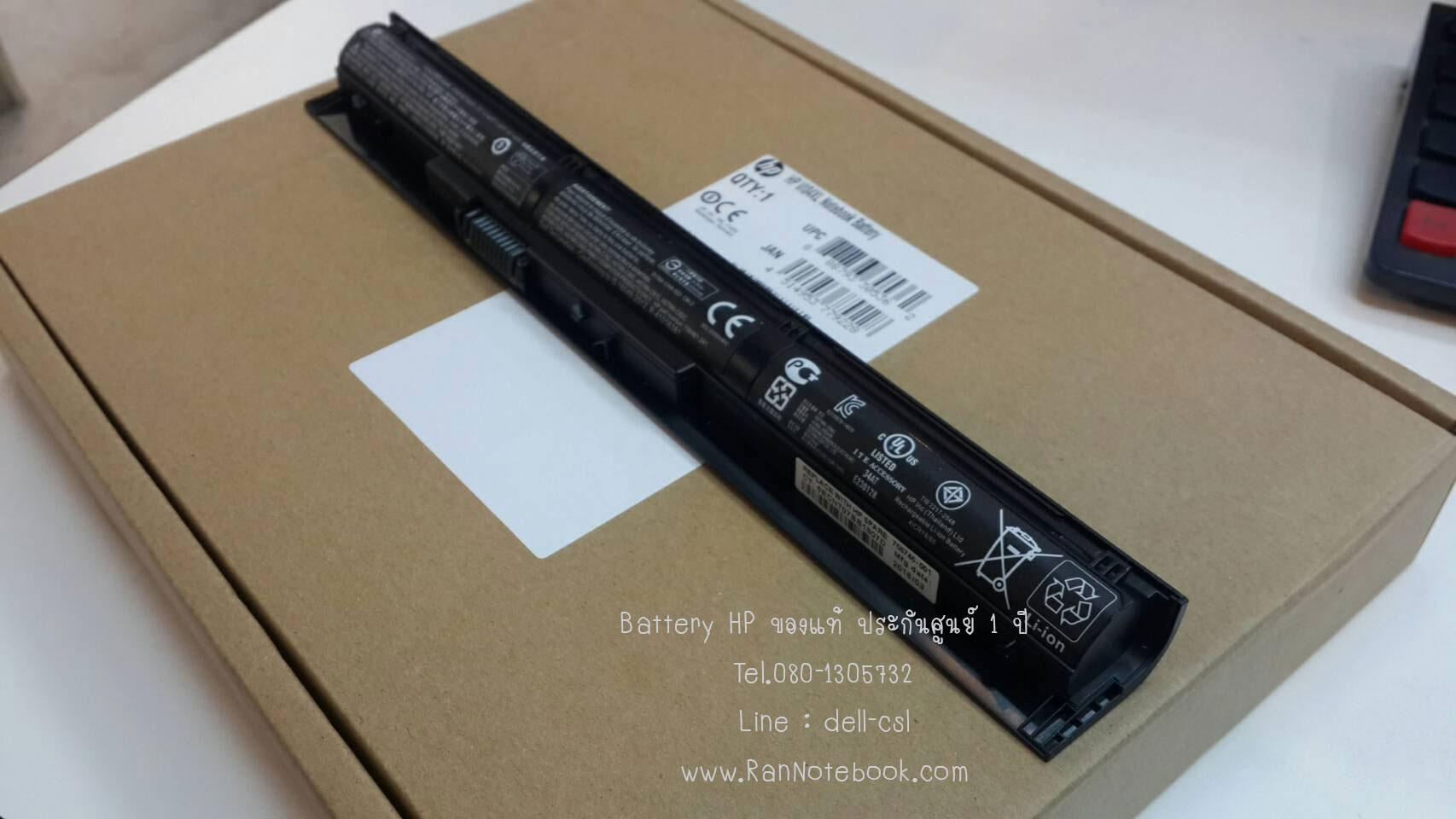 Battery HP 14 , HP 15 ,VI04 VI04XL ของแท้ ประกัน ศูนย์ HP ราคา ไม่แพง