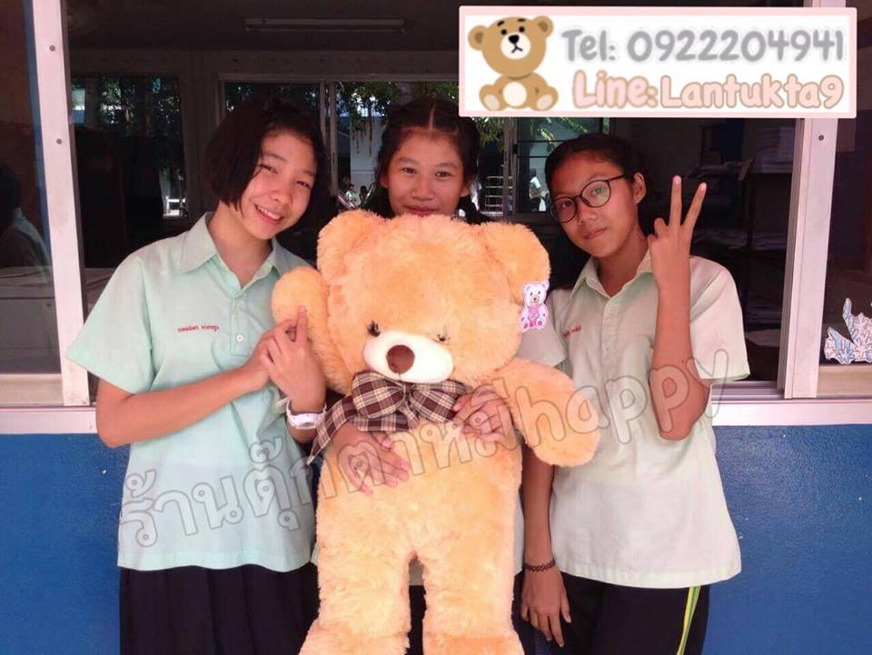 ตุ๊กตาหมีสีน้ำตาลอ่อน80cm