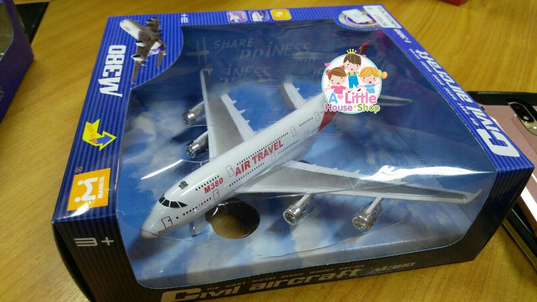 ชุด โมเดล เครื่องบิน เหล็ก AIR TRAVEL ขนาดประมาณ 18 เซนติเมตร มีไฟ มีเสียง ลานวิ่ง