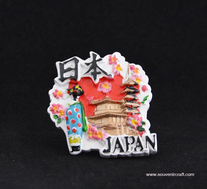 ญี่ปุ่น, Japan