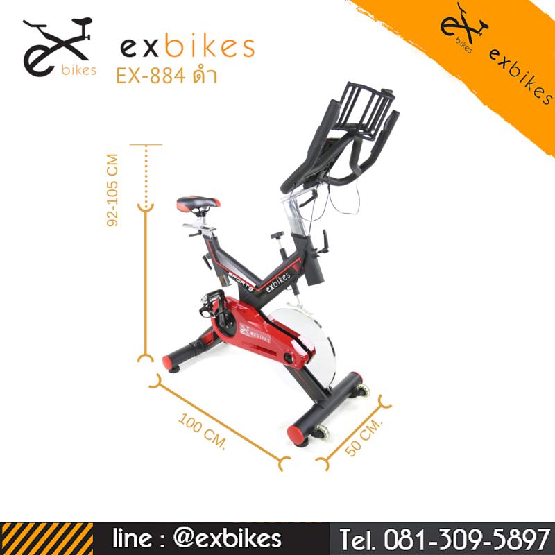 ขนาดจักรยานออกกำลังกาย