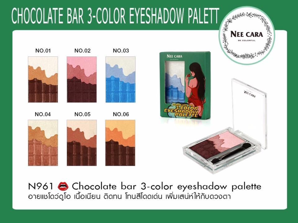 Nee Cara Chocolate Bar 3 color Eyeshadow Palette N961 โปโมชั่นถูกสุด 4 ท่านเท่านั้น
