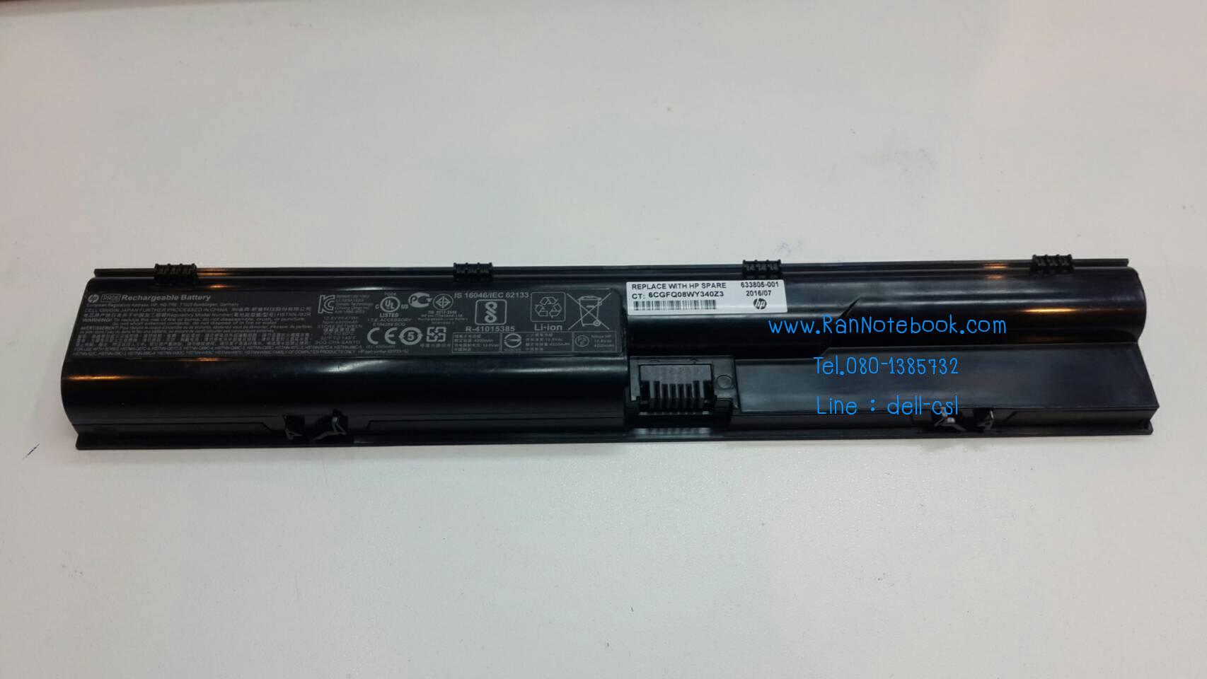 Battery HP แท้ ประกันศูนย์ 1 ปี Probook 4440s 4441s 4445s 4446s 5353s 4435s 4436s 4530s 4545s 4540s 4330s 4430s 4431s 4331s ราคา ไม่แพง