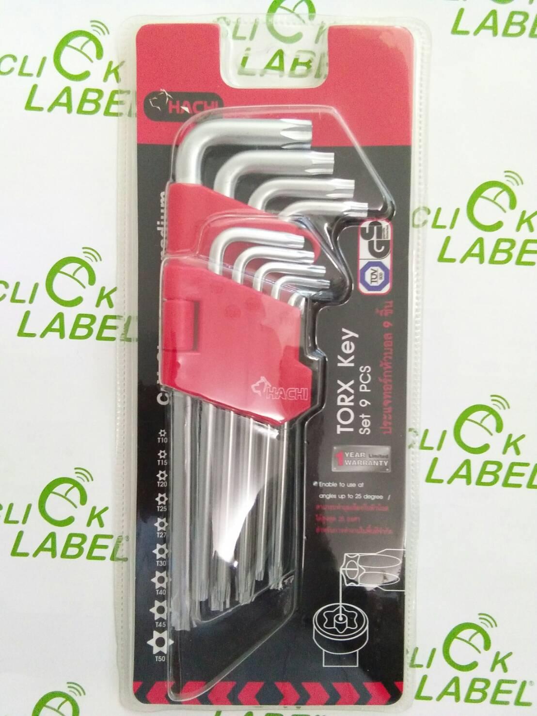 Tools (เครื่องมือช่าง) Torx Key Set 9 Pcs.
