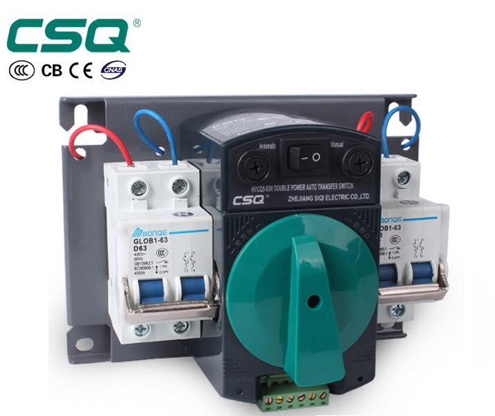 ATS CSQ เอทีเอสสวิทช์ สวิตช์เปลี่ยนแหล่งจ่ายไฟฟ้าอัตโนมัติ (CSQ Automatic Transfer Switch) 220V 1 phase 63A