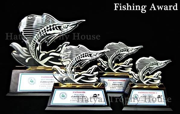 โล่อะคริลิค ปลา 5 ขนาด Fishing Trophy