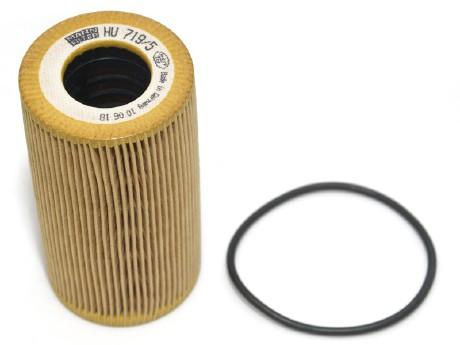 ไส้กรองน้ำมันเครื่อง Boxster (986) 2.5L-2.7L / Oil Filter, 99610722560, 99610722553