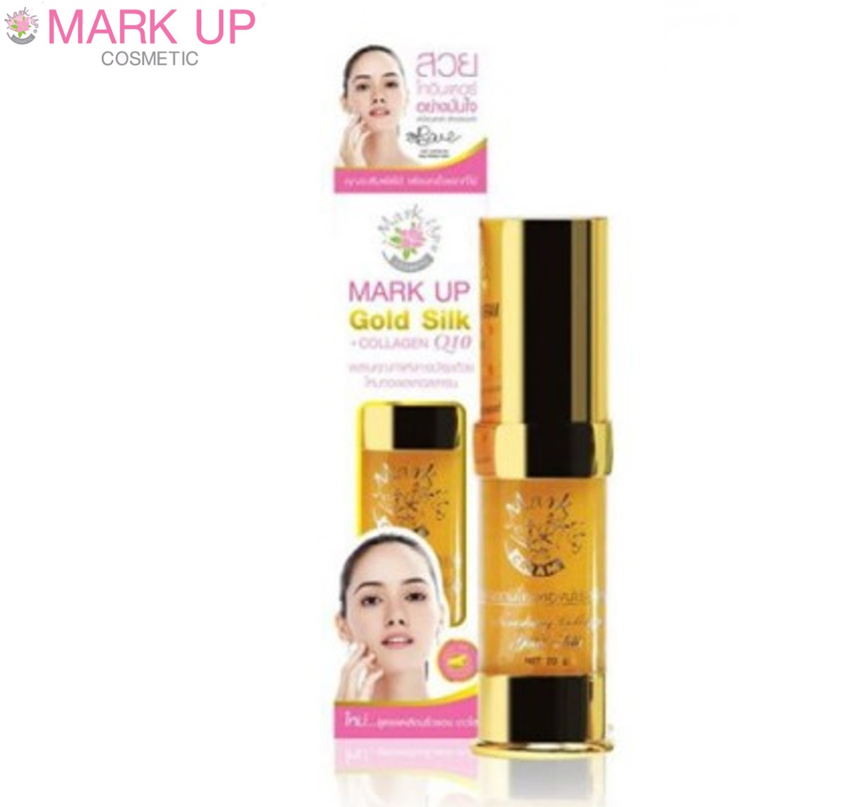 **ของแท้**พร้อมส่ง** มาร์คอัพ ไหมทอง คอลลาเจน Collagen Mark Up Gold Silk Collagen Q10