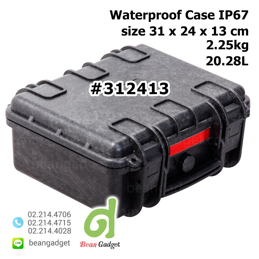 กระเป๋ากล้อง โดรน Waterproof Case IP67 31 x 24 x 13 cm BearMaxx #312413