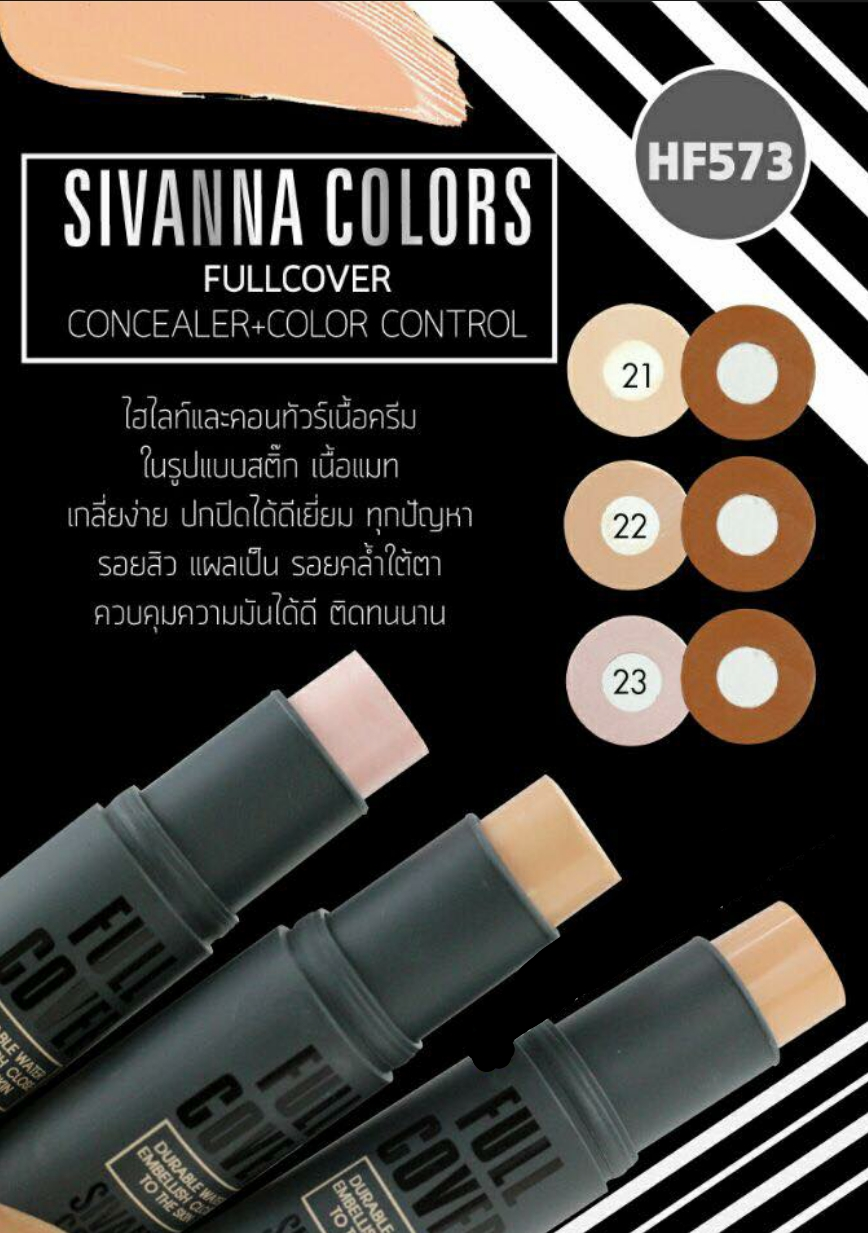 Sivanna Color Full Cover Concealer+Color Control HF573 ของแท้ ถูกที่สุด