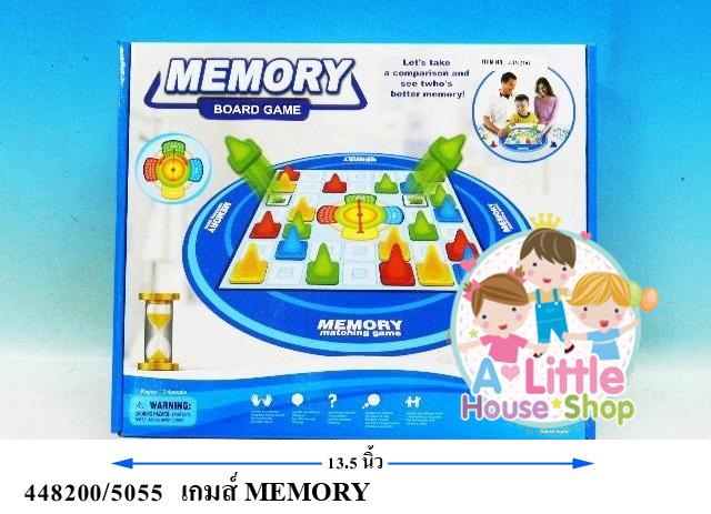 เกมส์จับคู่ฝึกความจำ Memory Matching Game
