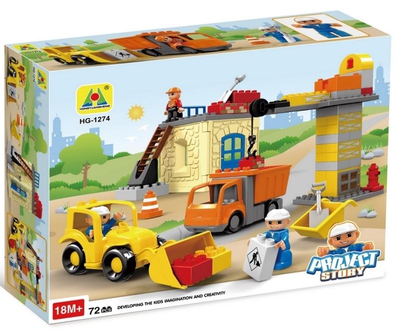 ชุดตัวต่อ ลานก่อสร้าง พร้อมรถก่อสร้าง