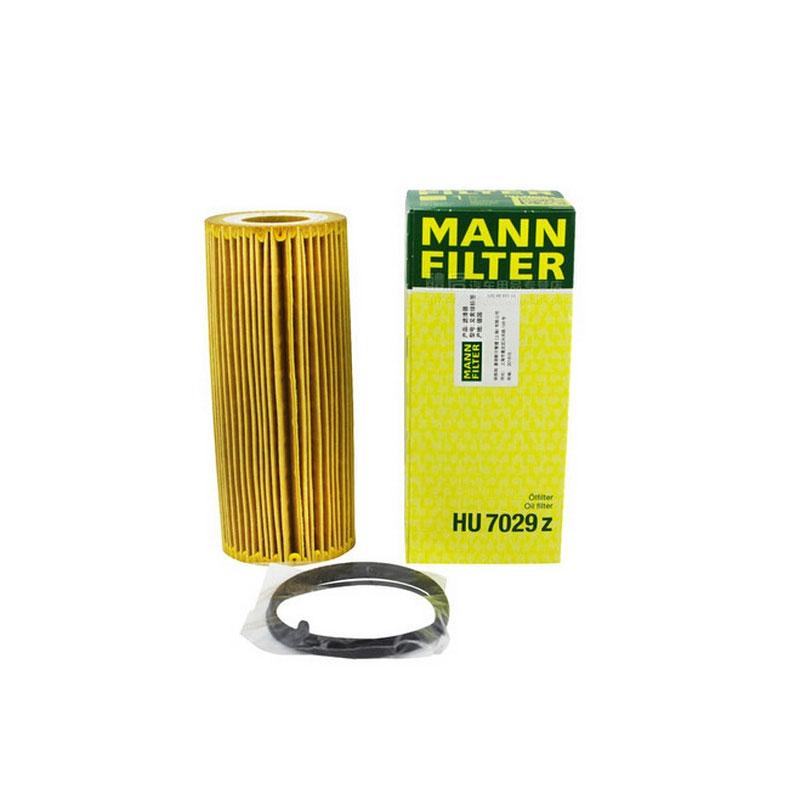 ไส้กรองน้ำมันเครื่อง PORSCHE PANAMERA 3.0 S Hybrid(970) ปี09-14 / Oil Filter, 958.107.222.00
