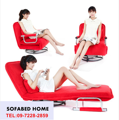เก้าอี้ปรับนอน เก้าอี้โซฟา รุ่น OBED สีแดง