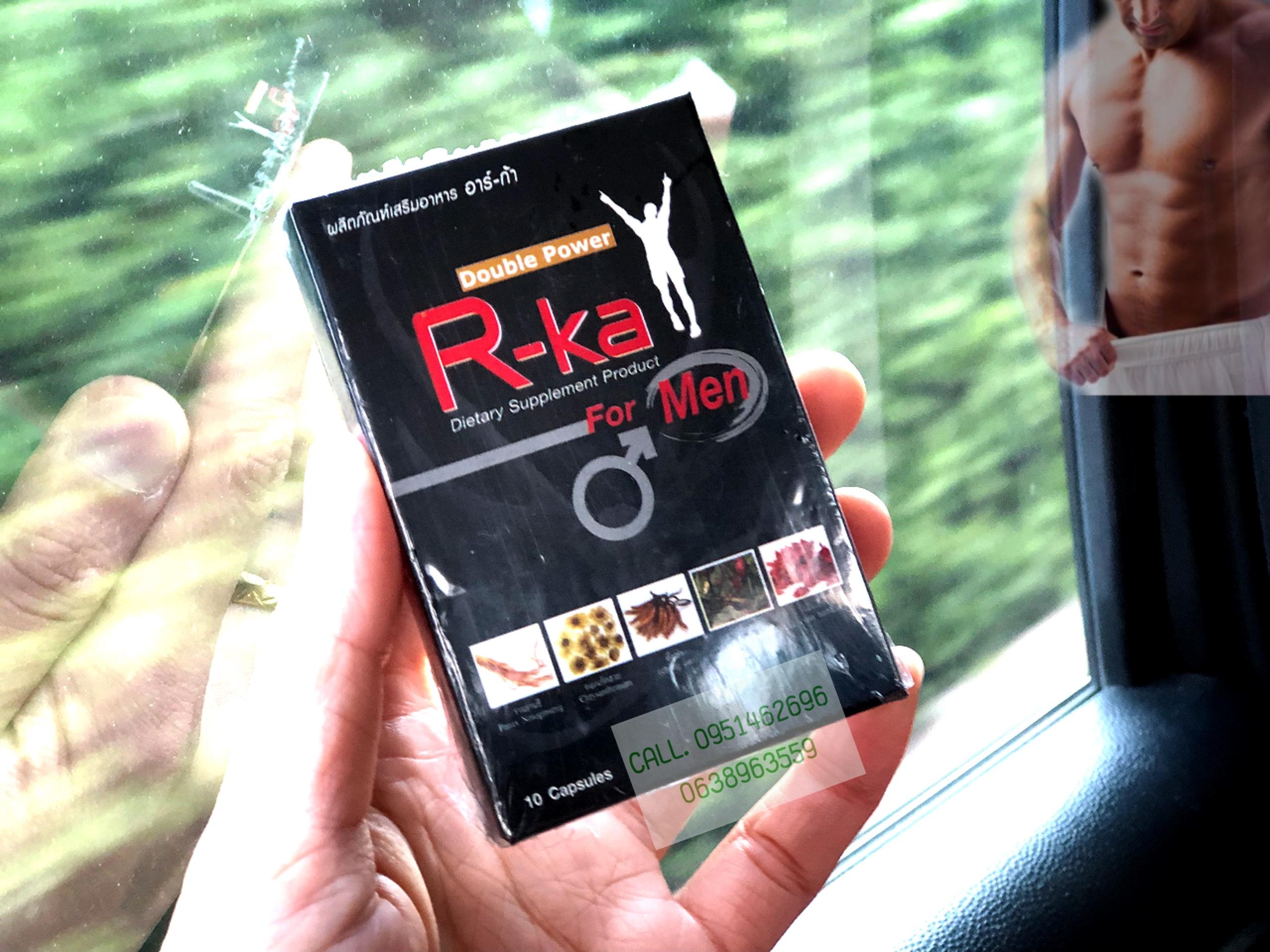 อาร์ก้า ส่งฟรี 490 บาท RKA R-Ka FOR MEN 10 CAPSULE