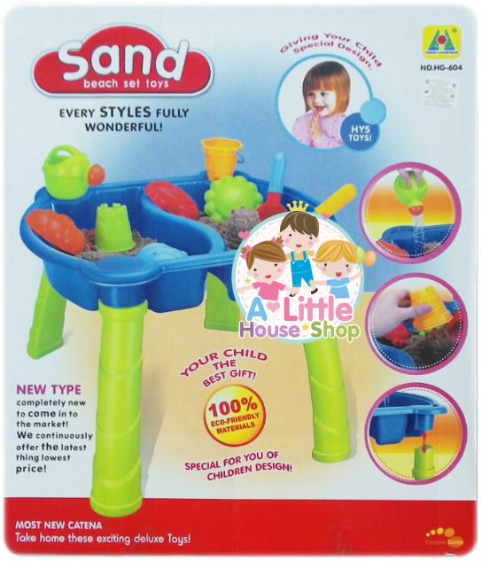 โต๊ะเล่นน้ำ โต๊ะเล่นทราย พร้อมอุปกรณ์