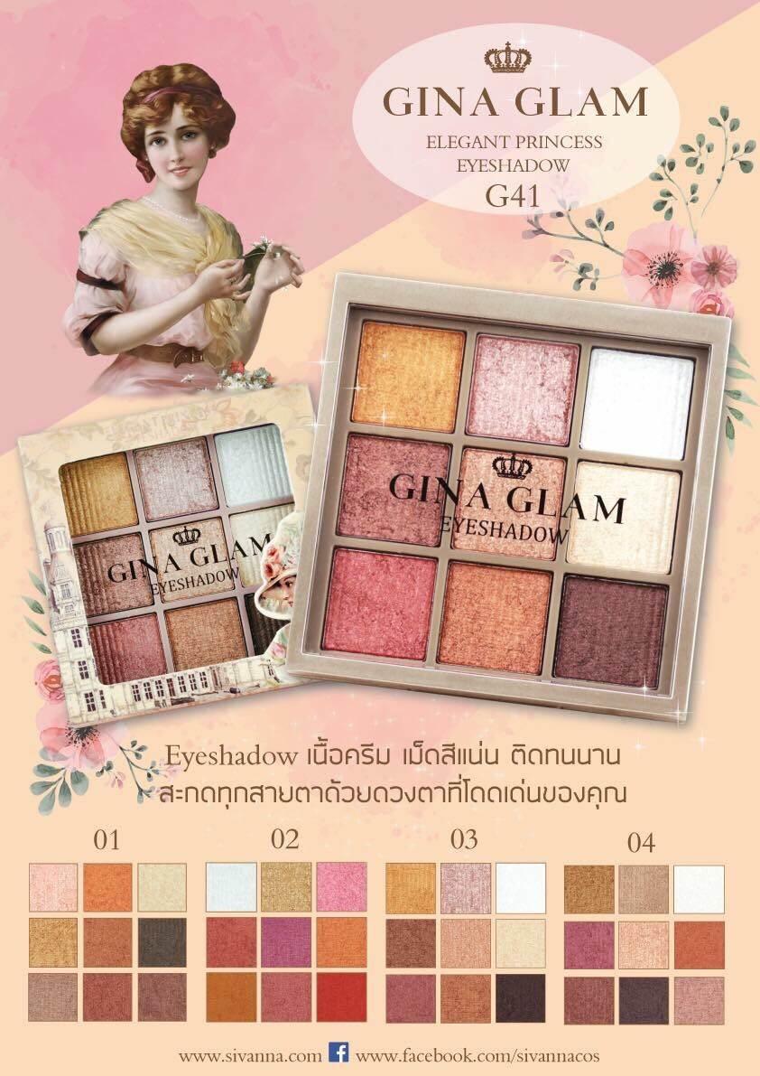ของแท้ อายแชโดว์เนื้อครีม Gina Glam G41 Eyeshadow