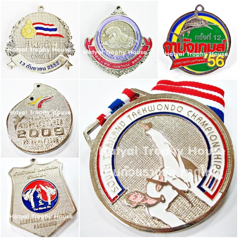 เหรียญรางวัล/กีฬา สีเงินแวว