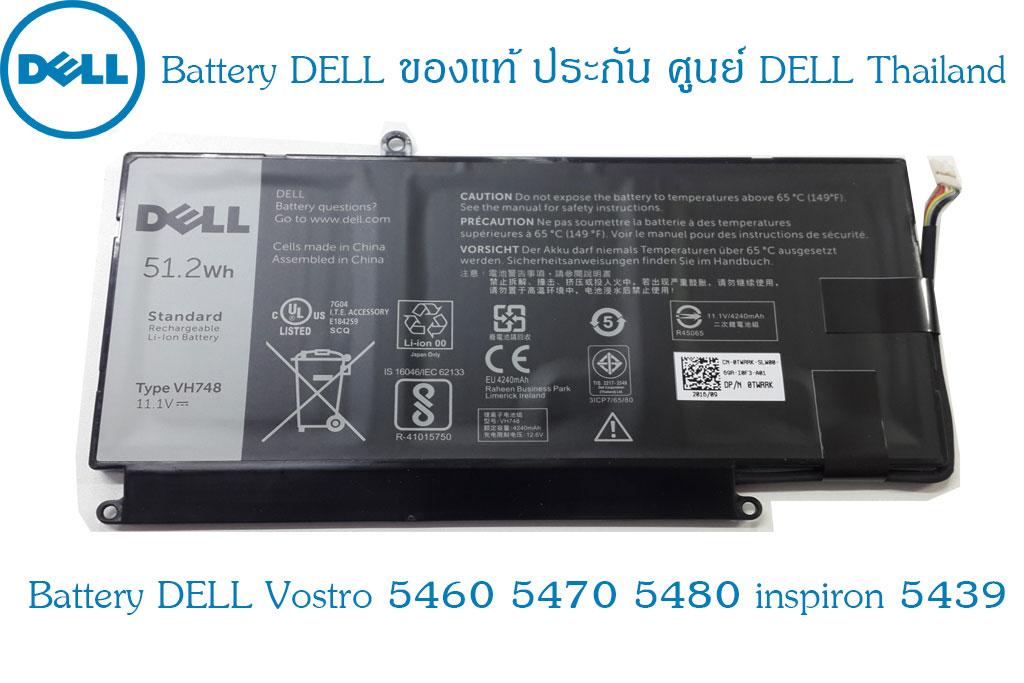 Battery Dell Vostro 5480 inspiron 5439 ของแท้ ประกัน ศูนย์ DELL ราคา ไม่แพง