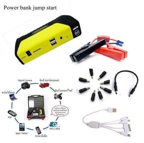 Power bank jump start