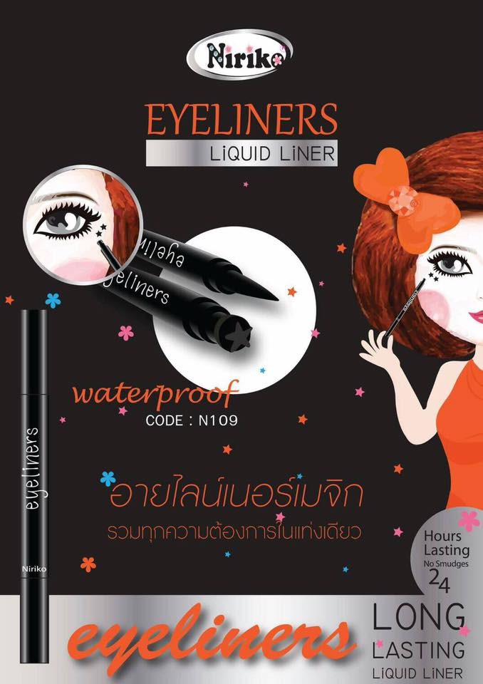 Niriko Eyeliners Liquid Liner Waterproof No. N109 ของแท้ ราคาถูก