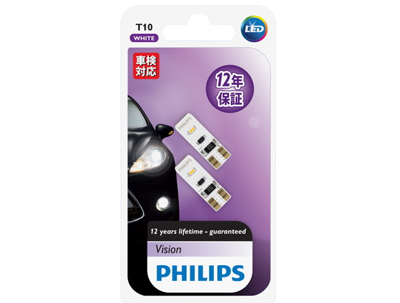 SMD T10 Philips Vision 6000K