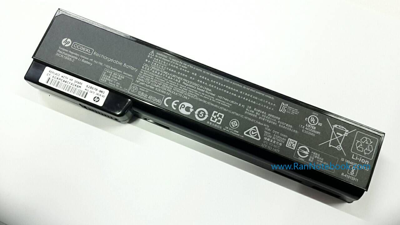Battery HP Probook 6360b 6460b แบตแท้ ประกันศูนย์ HP Thailand
