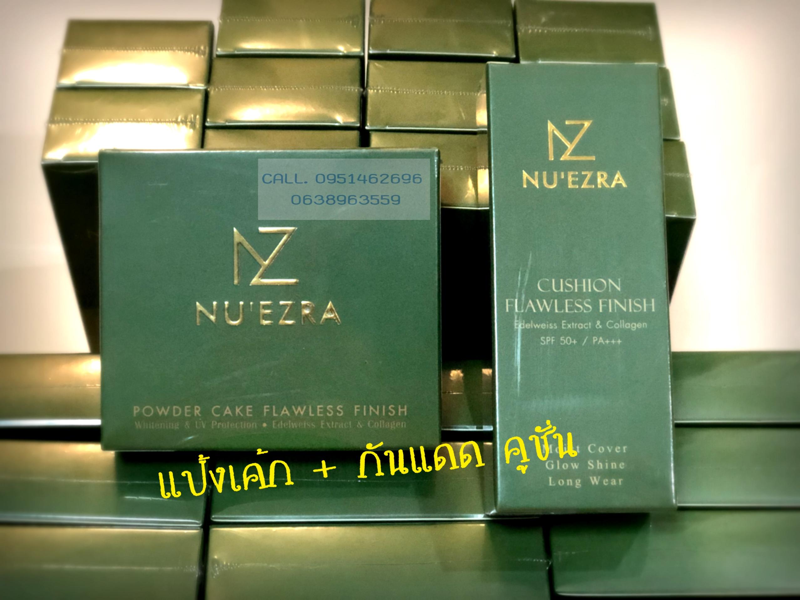 นูเอชร่า แป้งเค้ก CAKE POWDER บีบี กันแดด ส่งฟรี