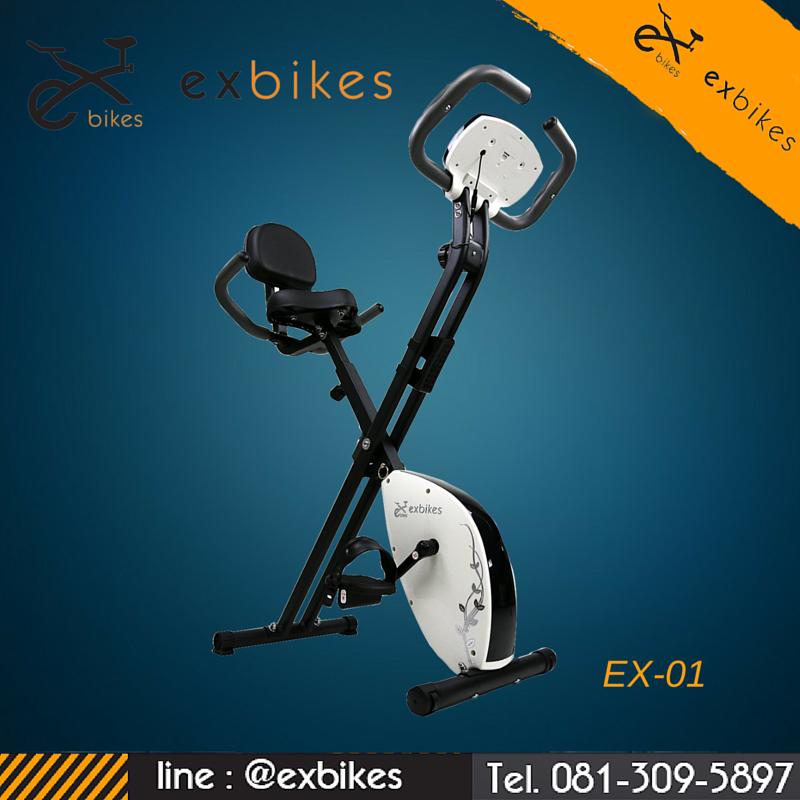 จักรยานออกกําลังกาย ระบบแม่เหล็ก Magnetic bike รุ่น ex-01