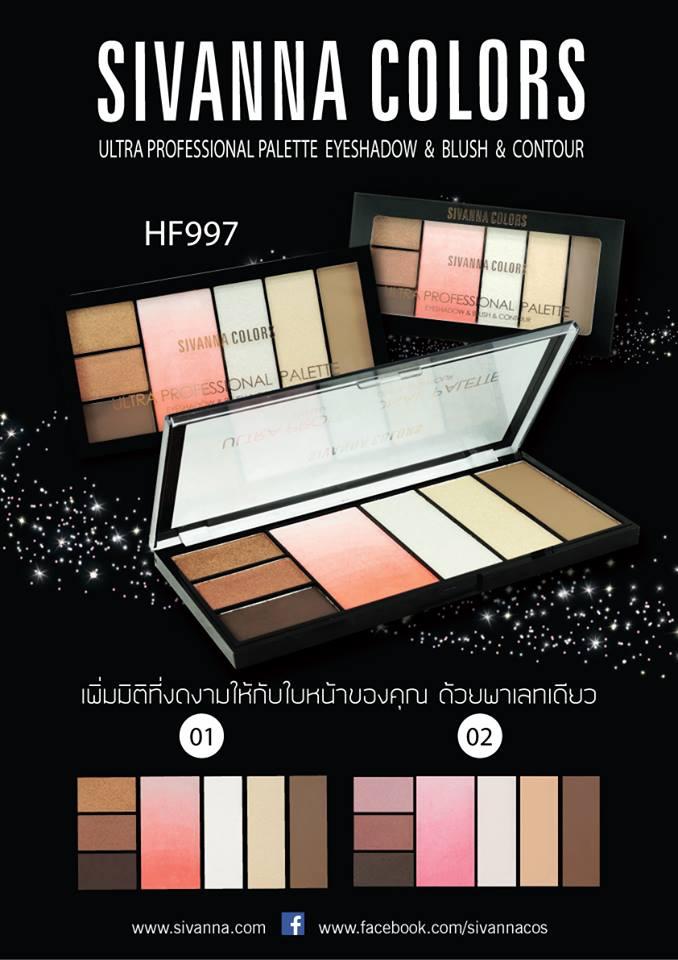 Sivanna HF997 Ultra ProFessional Palette Eyeshadow & Blush & Contour