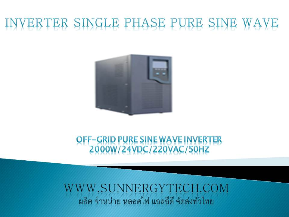 Off-grid pure sine wave inverter 2000W/48VDC/220VAC/50Hz