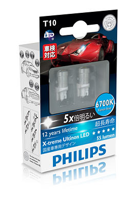 SMD T10 Philips X-treme Ultinon 6700K