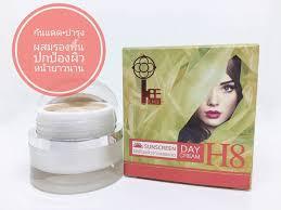 ของแท้ ถูกที่สุด Be-like Sunscreen Day Cream บีไลค์ ซันสกรีน เดย์ ครีม 15 g. สูตรปกป้องผิวจากแสงแดด